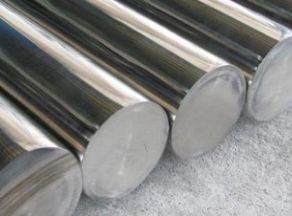 میلگرد Mo40 ، نوعی فولاد بسیار مقاوم و با ویژگی های کاربردی بسیار عالی است که برای ساخت آن دسته از تجهیزات صنعتی به کار می رود که تحت فشار یا ضربه و حرارت
